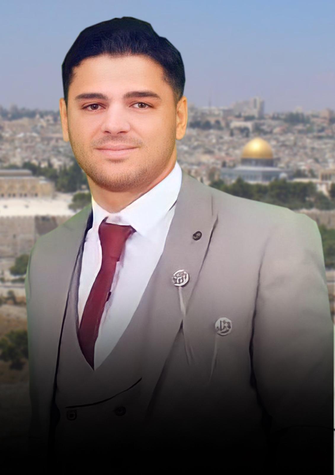 فهد جمال حسين الفرا
